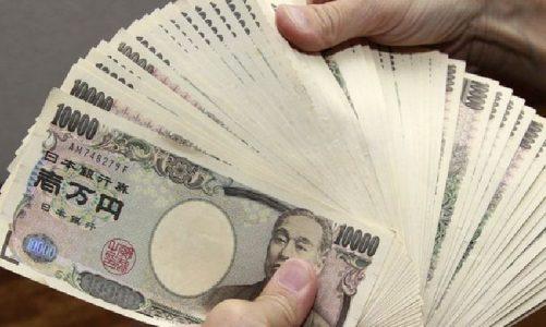 ค่าเงินเยน สกุลเงิน ของประเทศญี่ปุ่น